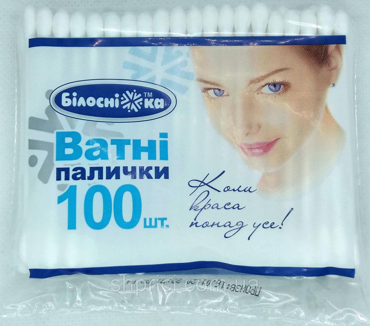 Ватные палочки 100 шт в полиэт. уп. / Белоснежка