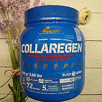 Коллаген - Collaregen Olimp Collagen 400gr