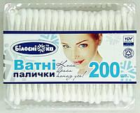 Ватные палочки 200 шт в пластиковой упаковке / Белоснежка