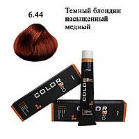 Стойкая крем краска для волос 6.44 Тёмный блонд насыщенный медный Color Pro Hair Color Cream 100 ml