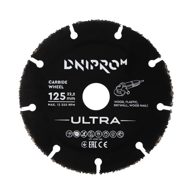 Диск твердосплавный для УШМ Dnipro-M ULTRA 125 мм 22,2 мм