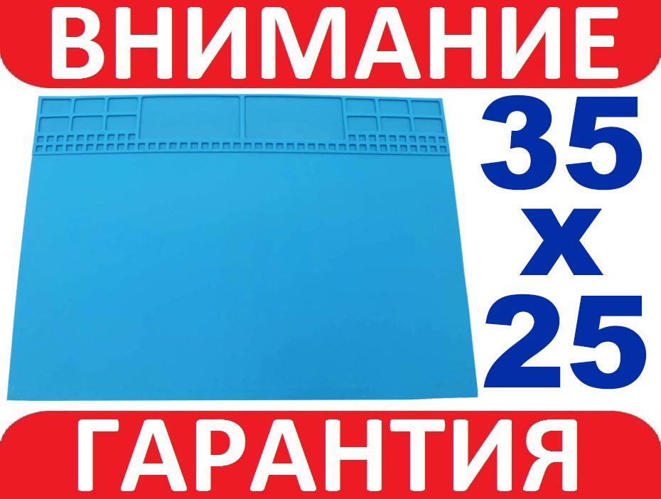 Защитный коврик магнитный термостойкий 35 х 25см, силиконовый для пайки