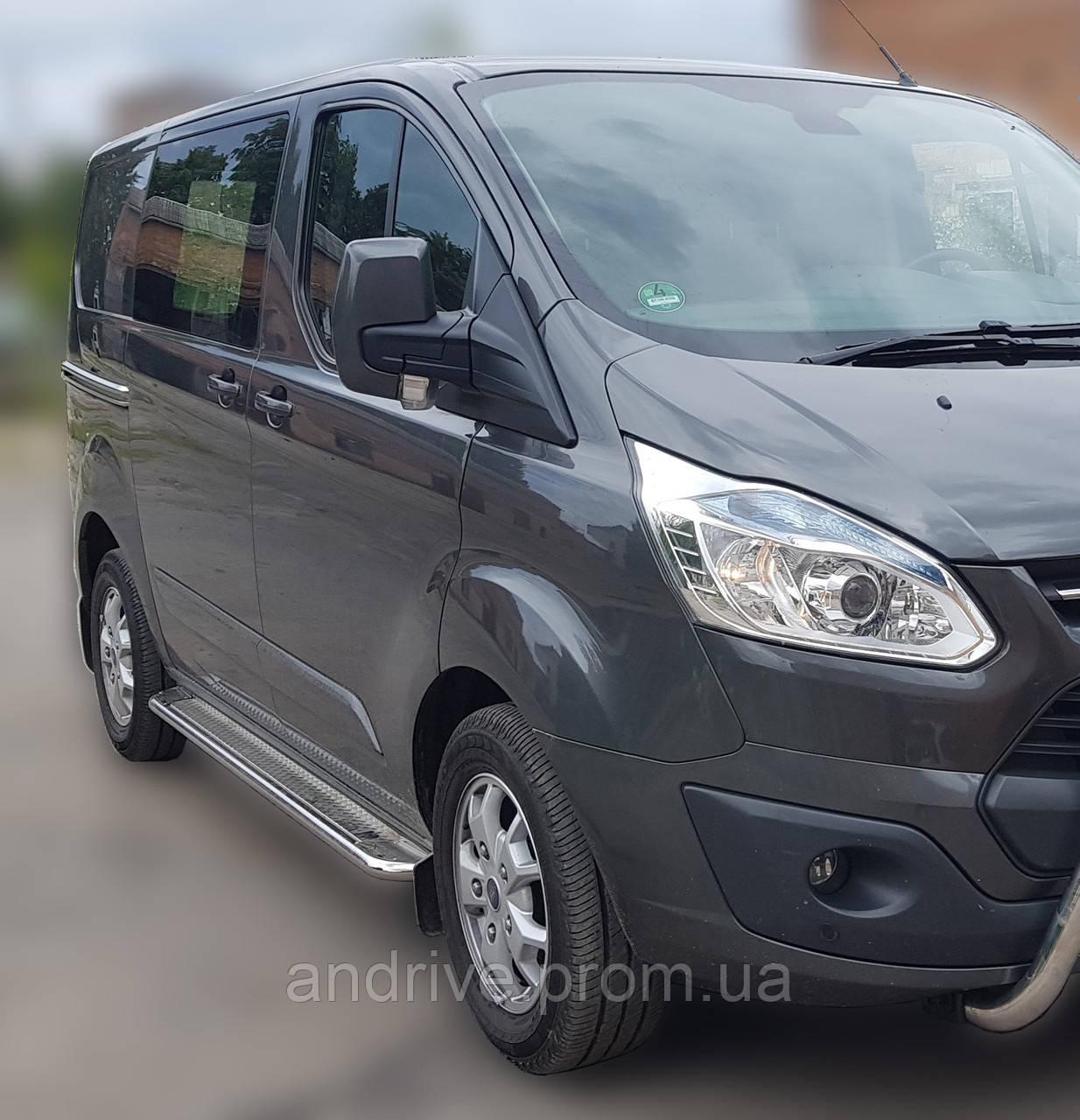 Пороги боковые (подножки-площадка) Ford Transit (Custom) 2012+короткая база (Ø42)