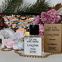 Тестер Lancome La Vie Est Belle. Духи женские Концентрат Ланком Ла Ви Э Бель туалетная вода парфуми Tester