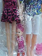 Игровой набор Семья мама папа ребенок кукол и аксессуары