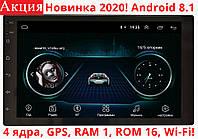 Магнитола Pioneer 8700T Android (2020) GPS + WiFi + 4 Ядра +16 гб!