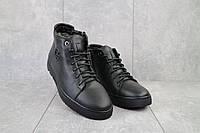 Ботинки мужские Zangak 162 чл+чп  (натуральная кожа, зима), фото 1