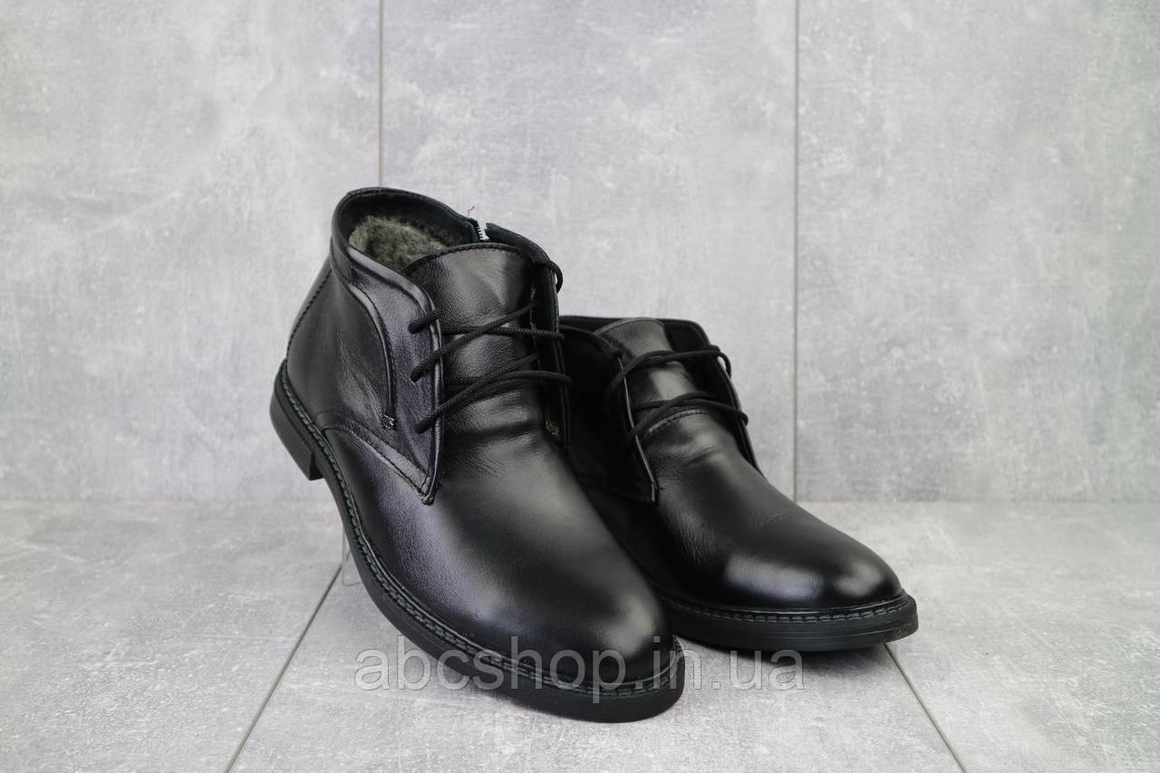 Ботинки мужские Vankristi 734 черные (натуральная кожа, зима)