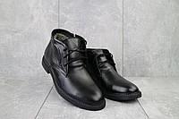Ботинки мужские Vankristi 734 черные (натуральная кожа, зима), фото 1