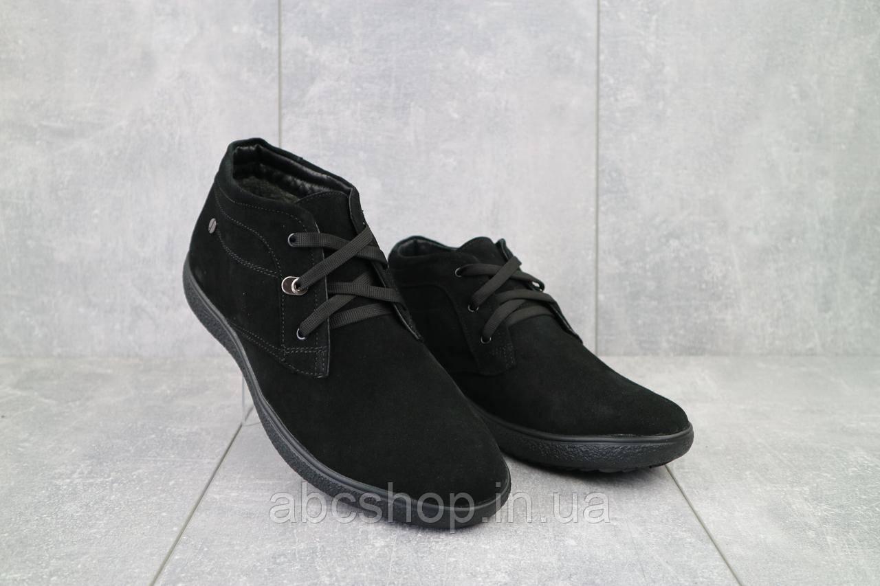 Ботинки мужские Vankristi 731 черные (замша, зима)