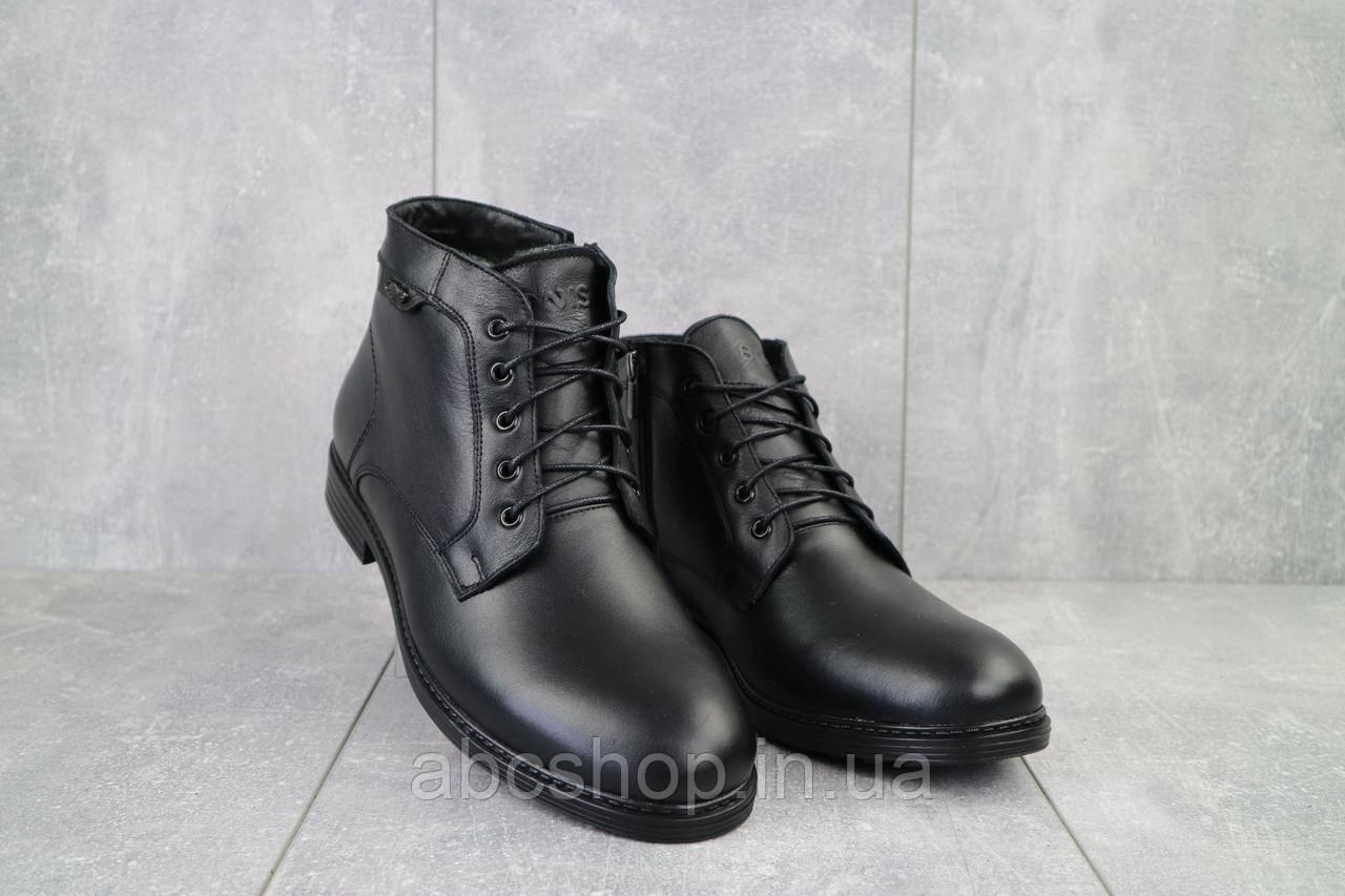 Ботинки мужские Bonis 5526 11/2/15 черные (натуральная кожа, зима)