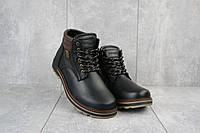 Ботинки мужские Zangak 942 чл черные (натуральная кожа, зима), фото 1