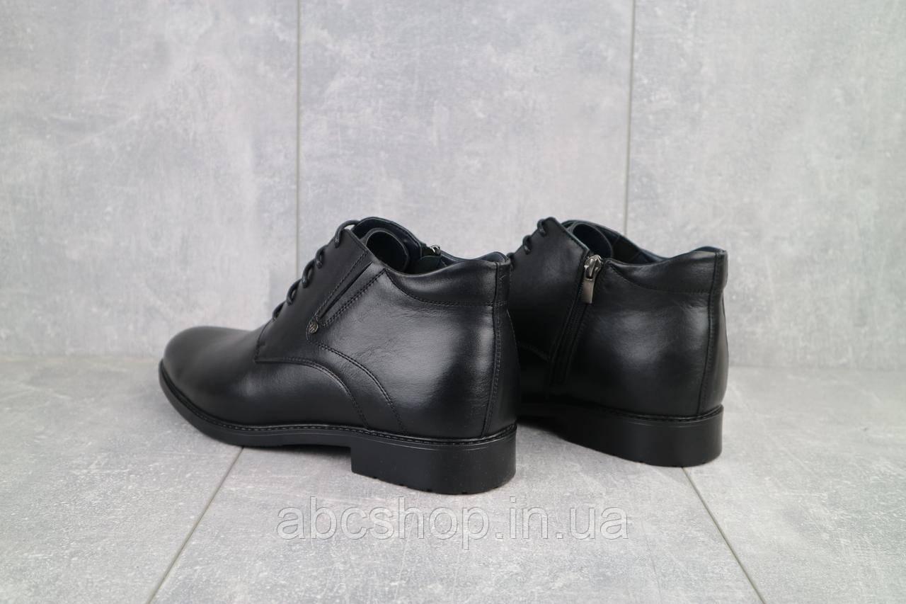 Ботинки мужские Stas 200-05-80 черные (натуральная кожа, зима)