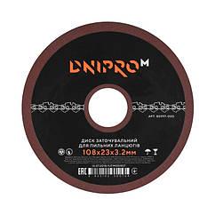 Диск заточный для цепи Dnipro-M GD-108108x23x3.2 мм