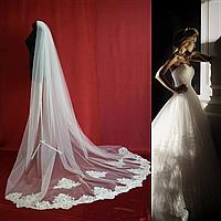 Вау! Длинная однослойная ажурная свадебная Фата SF для Невесты Белая/Айвори (sf-277), фото 1