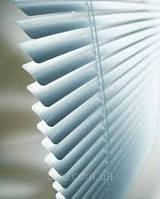 Горизонтальные жалюзи белые 25 мм