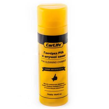 Замша для полировки (64x43 см) CarLife CC901