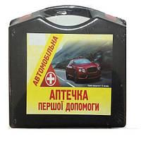 Аптечка автомобильная АМА-1 (до 9 человек) бокс