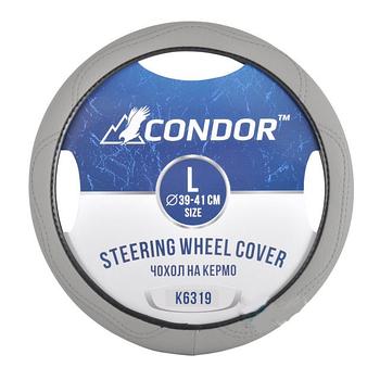 Чехол на руль Кож.зам L (39-40см) серый Condor K6319
