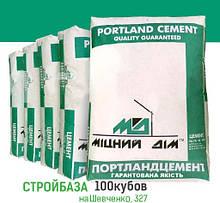 ЦЕМЕНТ М-400 «Міцний дім» (50кг)