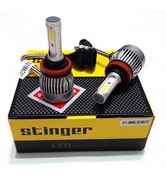 Светодиодные лампы LED Stinger H3 (5500K, 35W, 12-24v, с пассивным охлаждением)