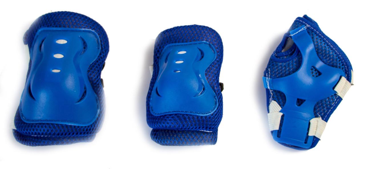 Защитная экипировка для катания Sport Series Синяя