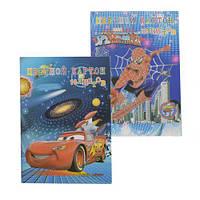 Набор цветного картона, 10 листов C29902-CSZ-10-120AT 1173368817