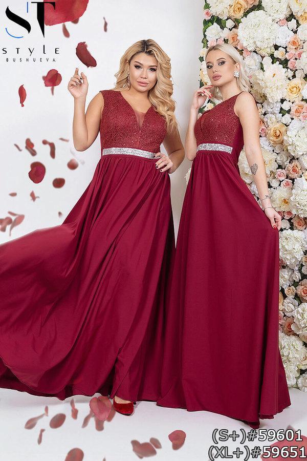 Женское вечернее платье с гипюровым верхом размеры 42-54