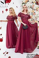 Женское вечернее платье с гипюровым верхом и атласной юбкой размеры 42-52