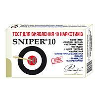 Тест на наркотики Снайпер 10 Фармаско