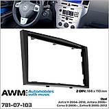 Переходная рамка AWM Opel Astra, Antara, Corsa, Zafira (781-07-103), фото 4