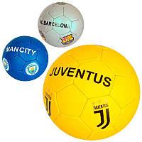 Мяч футбольный 2500-164