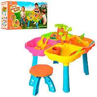 Столик - песочница со стульчиком 9810