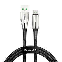 Кабель BASEUS Micro USB Waterdrop 1 м, 4A, черный