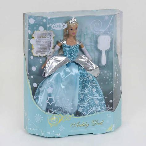 Кукла 99120 (48/2) в коробке, фото 2