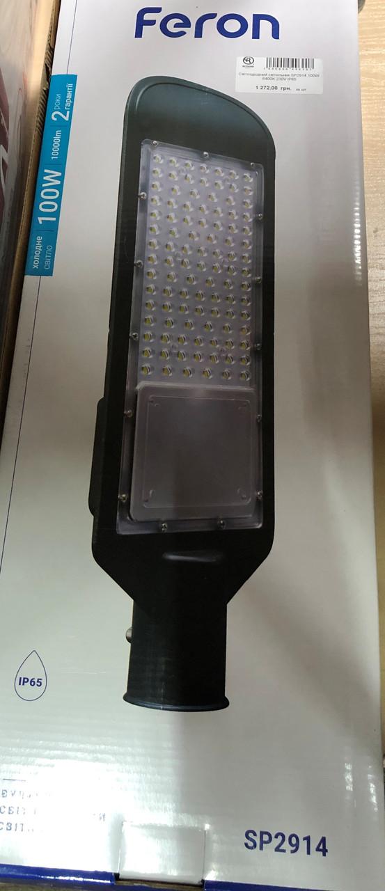 Світлодіодний світильник SP2914 100W 6400K 230V ІР65
