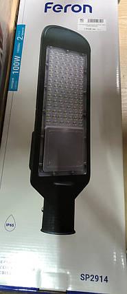 Світлодіодний світильник SP2914 100W 6400K 230V ІР65, фото 2
