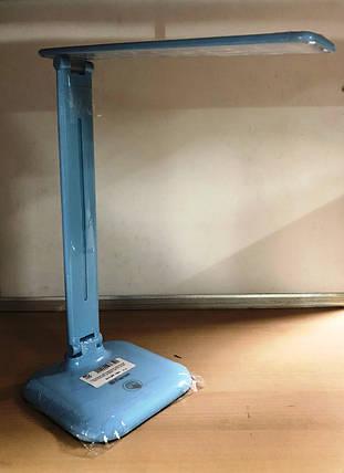Світильник світлодіодний настільний DE1725 9W голубий (36*15*15см), фото 2