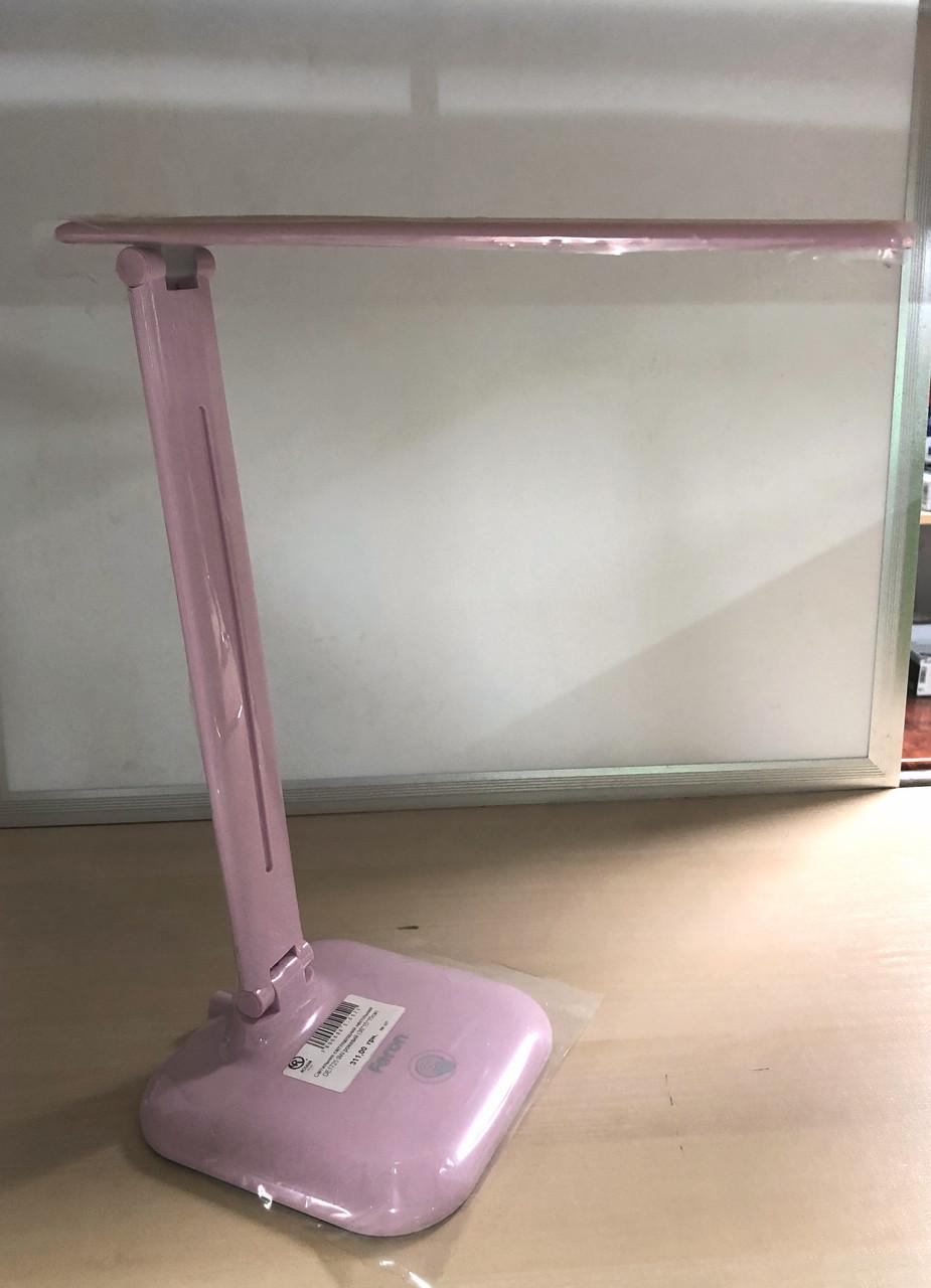 Світильник світлодіодний настільний DE1725 9W рожевий (36*15*15см)
