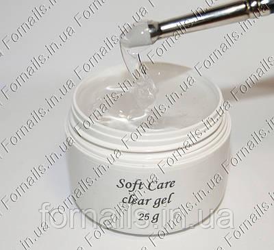 Прозрачный гель Soft Care 25  грамм