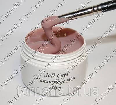 Камуфлирующий гель Soft Care №3 50 грамм