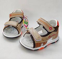 Детские босоножки сандалии для мальчика бежевые Jong-Golf 22р 13.5см