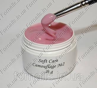 Камуфлирующий гель Soft Care №2 25 грамм