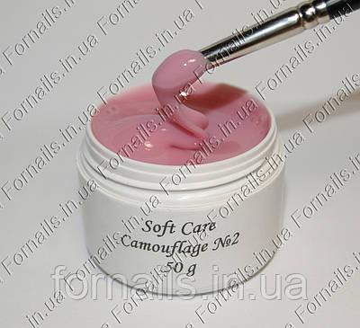 Камуфлирующий гель Soft Care №2 50 грамм