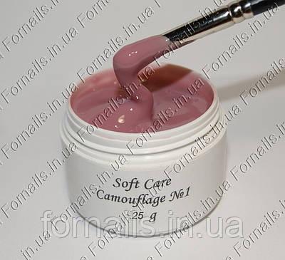 Камуфлирующий гель Soft Care №1 25 грамм
