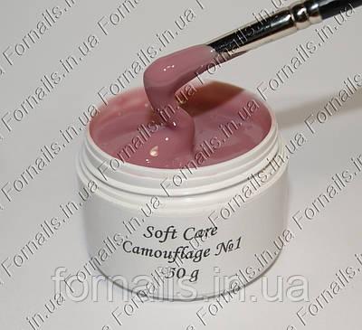 Камуфлирующий гель Soft Care №1 50 грамм