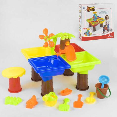 Столик игровой для песка и воды + стульчик 9828 (10) в коробке, фото 2