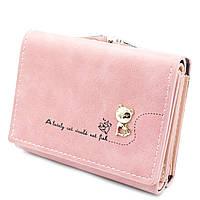 Женский мини кошелек Le-Mon C103-31-4 Розовый, КОД: 1620521