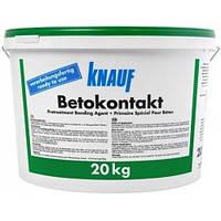Бетонконтакт Кнауф (Knauf) 20 кг 10л 32 шт / пал