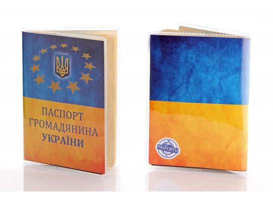 Обложка виниловая на паспорт Флаг Украины
